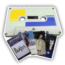 カセットテープ買取