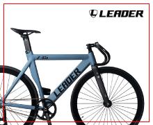 leader_brand