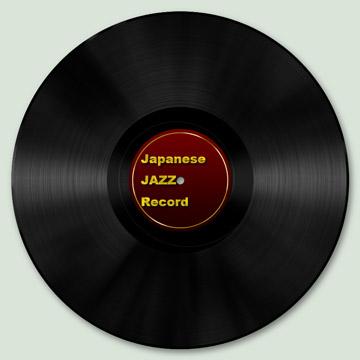 和JAZZレコード買取
