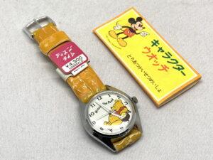 服部時計店 キャラクターウオッチ