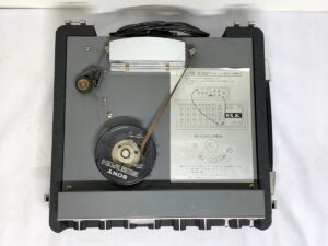 ELK Echo Machine EM-4