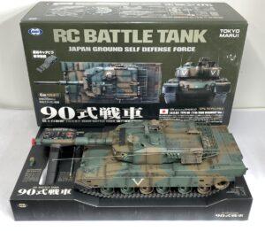 東京マルイ 1/24 RCバトルタンク 90式戦車