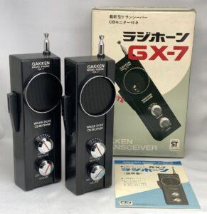 学研 ラジホーン GX-7 トランシーバー