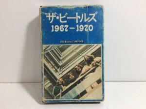 ザ・ビートルズ THE BEATLES 1967-1970