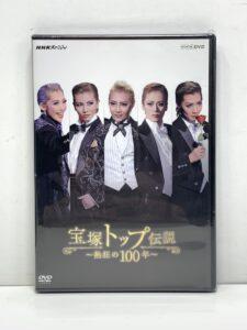 宝塚歌劇DVD