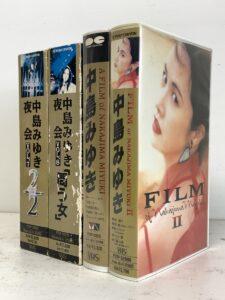 中島みゆき VHS