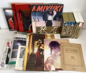 中島みゆき パンフレット VHS