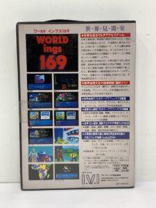 ワールドイングス169 WORLD ings 169