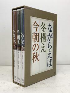 DVD-BOX 山田太一 笠智衆/ながらえば 冬構え 今朝の秋