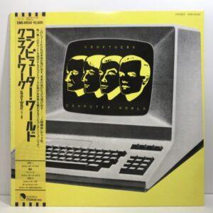 クラフトワーク / コンピューター・ワールド LP