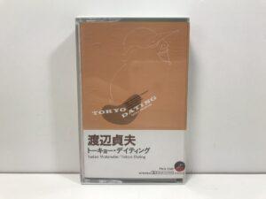 カセットテープ 渡辺貞夫