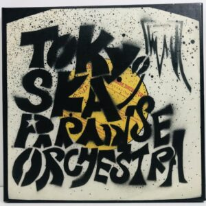 東京スカパラダイス・オーケストラ / DOWN BEAT SELECTOR / EP