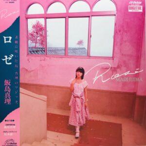 飯島真理 / Rosé / LP