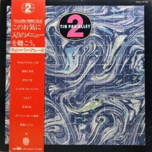 TIN PAN ALLEY / TIN PAN ALLEY 2 / LP
